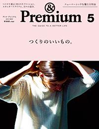 & Premium