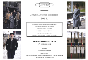 AUTUMN & WINTER EXHIBITION 2013