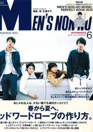 Men's NONNO