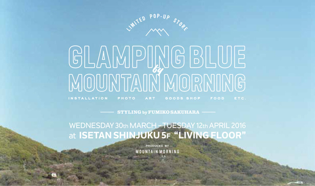 GLAMPING BLUE by MOUNTAIN MORNING