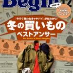 begin_1612_cover