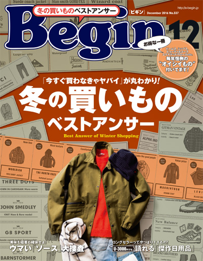 "P.H.Designs Special Make for ""Begin"""