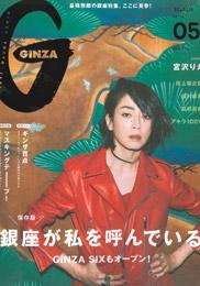 「GINZA」