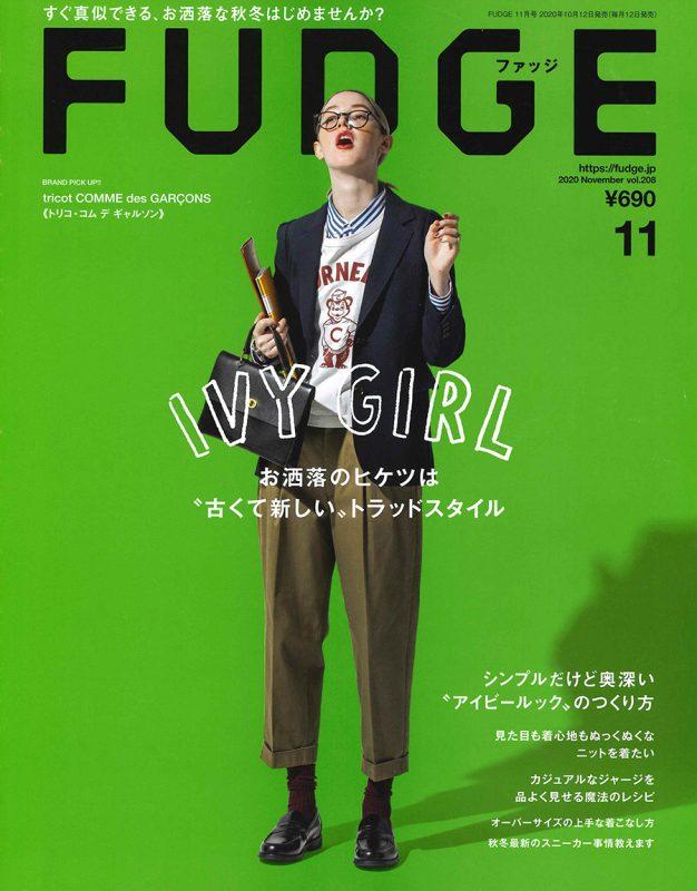 「FUDGE」
